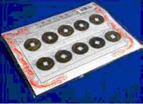 Colección monedas chinas