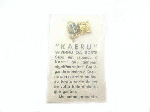 Sapito kaeru