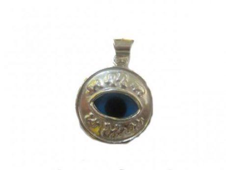 Colgante ojo turco simbolos