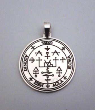 """alt=""""medalla-uriel"""""""