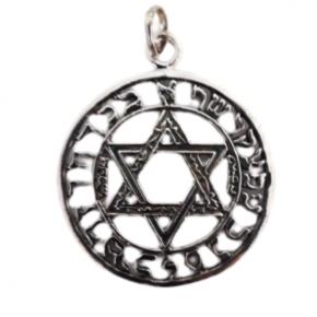colgante estrella David letras Hebreas