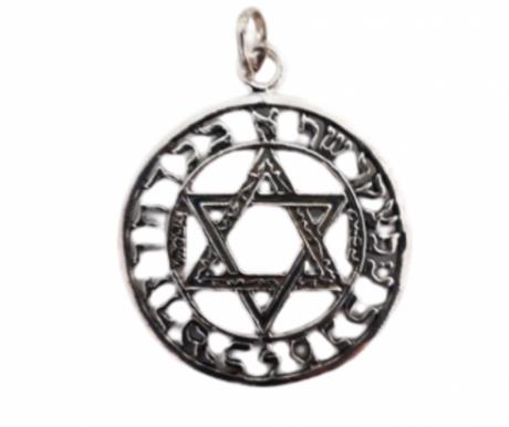 colgante-estrella-david-letras-hebreas-plata