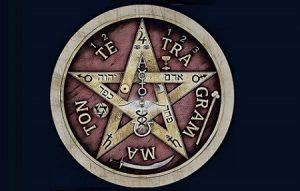 post tetragramaton